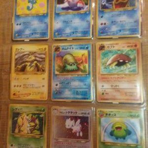 1996 Pocket Monster Cards
